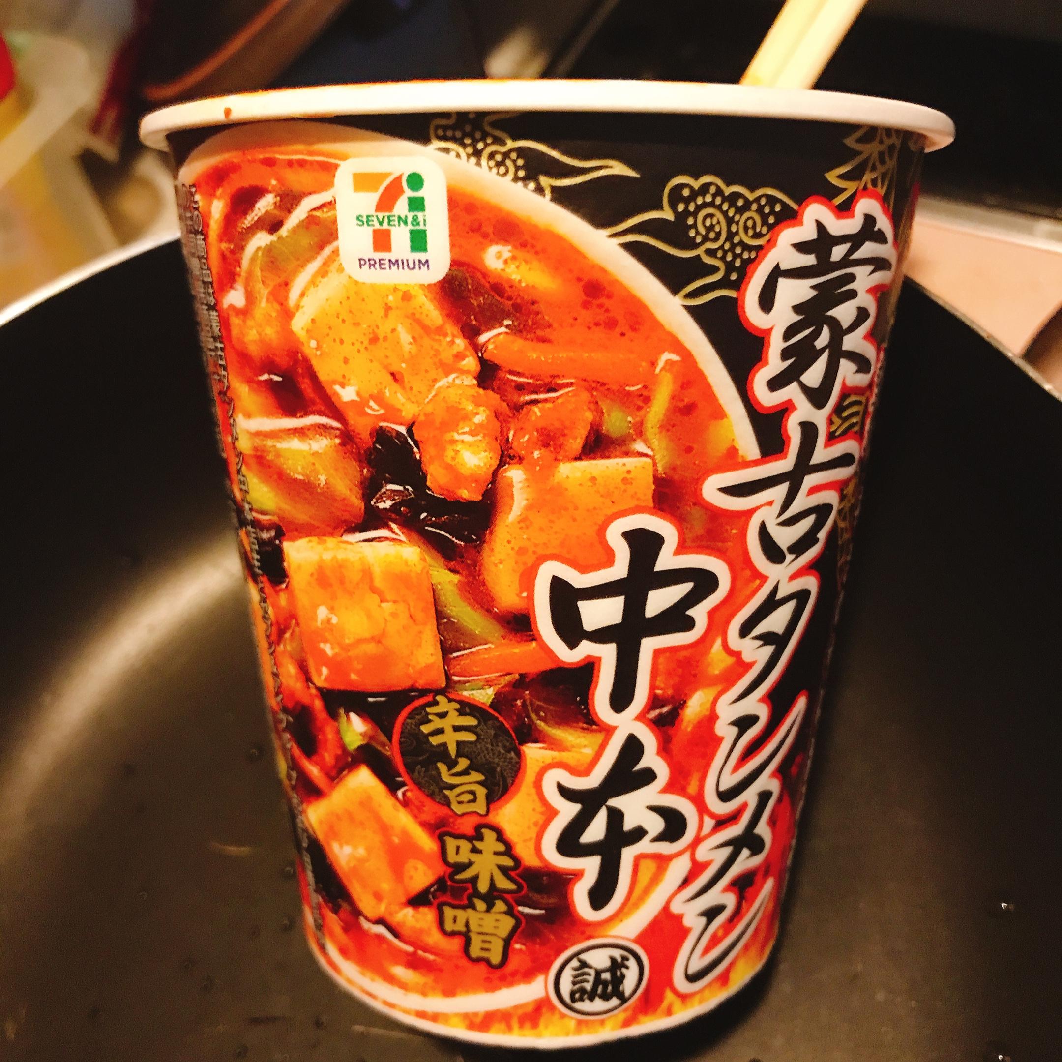 蒙古タンメン中本カップラーメンの残り汁まで美味しく頂くアレンジ